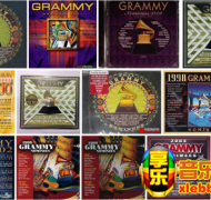 格莱美的喝彩全集 《Grammy Nominees Album 1995-2017 》 FLAC  23CD   英文歌曲GRAMMY Nominees 大合集