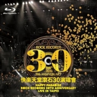 滚石唱片金曲76首合集《滚石30周年台北演唱会SACD》滚石SACD快乐天堂 Rock Records SACD-ISO[SACD镜像唱片]